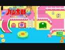 【作業用BGM】とっとこハム太郎4 にじいろ大行進でちゅ BGM集【GBA】