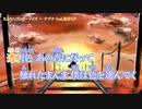 【ニコカラ】さよならワンダーノイズ +2≪on vocal≫ thumbnail