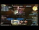NGC『ファイナルファンタジーXIV: 新生エオルゼア』生放送 第19回 1/2 thumbnail