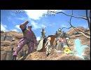 NGC『ファイナルファンタジーXIV: 新生エオルゼア』生放送 第19回 2/2