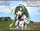 【ずん子】Dream【カバー】