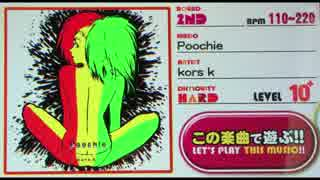 【Rb groovin'!!】Poochie【Sound Only】