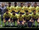 '94 アメリカW杯 ブラジル代表ダイジェスト