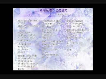2014年ソラウタ梅雨「紫陽花咲く...