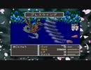 【改造版FF5】FF5r ぱrt27【ゆっくり実況プレイ】 thumbnail
