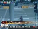 【ニコニコ動画】交通事故集⑯@中国・海外(R-15)を解析してみた