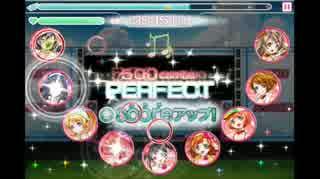 【ラブライブ!】スクフェスにDDRを移植してみよう【DDR】