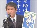 【東京連続集会79】「安保法制懇」報告書と拉致被害者救出[桜H26/6/6]