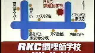 人気の「高知放送」動画 80本 - ...