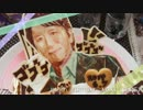 【ニコニコ動画】【ジョジョケーキ?】荒木先生ケーキ作りましたを解析してみた