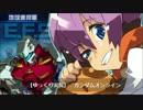 【ゆっくり実況】 ガンダムオンライン 97