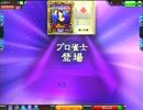 【暗黒面MJ】最後の半荘戦プロリーグ 20140605 - 1/3
