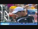 【テニス】錦織圭 vs ジェームズ・ブレーク【8/9】 thumbnail