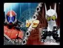 【実況】超クライマックスヒーローズをクライマックス実況プレイ part7
