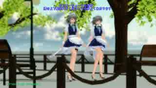 【MMD】咲夜さんのウォーキングモーション比較