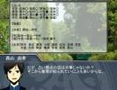 【第4Q】22人村で黒バス人狼【っぽいもの】