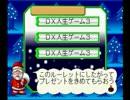 バーチャルでも恋がしたい!!『DX人生ゲームⅢ』を実況プレイPart3