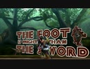 【MAD】The Foot is mightier than the sword【MH4】