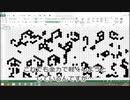 ライフゲーム六角形 エクセルで作ってみた【Ver.2】
