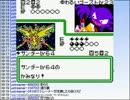 【実況】ミノルのポケモンカードGB2 その47【配信】