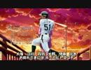 「僕らはみんな河合荘」EDを野球選手名で歌ってみた thumbnail