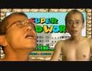 自作の改造マリオをOGMMがプレイして大きいの入ってる・・・うれしい.mp4 thumbnail