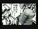【ゆっくり実況】初代アーマードコア part18