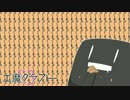 ゆっくり工魔クラフトS3 Part6【minecraft1.7.2】0088