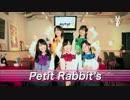 【ぷちラビTV】Petit Rabbit's/Daydream café 発売感謝コメント動画