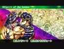 【ジョジョソン混部】 ランティス組曲 HERO&HEROINS   thumbnail