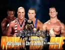 【ニコニコ動画】WWE Royal Rumble2003 カート・アングルvsクリス・ベノワ part1を解析してみた