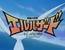 【ニコニコ動画】【ミリマス】朝焼けのクレッシェンド×神秘の世界エルハザードを解析してみた
