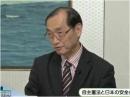 防人の道 今日の自衛隊 - 平成26年6月13日号