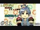 1分ラジオ 第11回(2014.6.10収録)