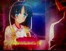 【CR緋弾のアリア】ワビサビ乙女
