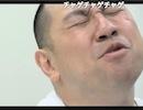 【超危険】あるあるアカデミー無料SPpert.3〜有料区間【YAH YAH YAH】