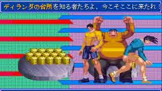 【実況】ロマサガ3のトレードをモチーフにしたゲーム【時には豆が如く】