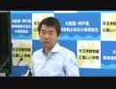 【ニコニコ動画】橋下市長、報道ステーション・モーニングバード!を瞬殺KOを解析してみた