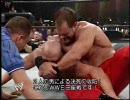 【ニコニコ動画】WWE Royal Rumble2003 カート・アングルvsクリス・ベノワ part2を解析してみた
