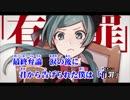 【ニコカラ】恋愛裁判《off vocal》