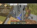 【Minecraft】地上なんて無かった 第75話