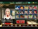 千年戦争アイギス 覚醒の宝珠:一角獣騎士 神級 金以下 ☆3