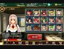 千年戦争アイギス 覚醒の宝珠:伝説の海賊 神級 金以下 ☆3 thumbnail