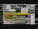 【ニコニコ動画】【ミート源五郎】常識破りの超テクニック【ネッチ】を解析してみた