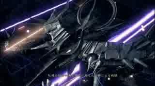 【Wii U】ゼノブレイドクロス ゲーム冒頭プレイ映像 1-4