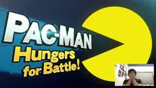【スマブラ3DS・WiiU】パックマン参戦動画を見た外国人の反応