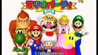 【実況】 歴代マリオパーティ祭り part1