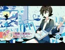 【MIKU-Pack 07】 雨音~あまね~ 【付録CD収録曲】