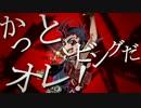 【手描き】若い衆【遊☆戯☆王ZEXAL】 thumbnail