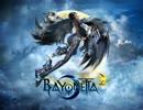 【ベヨネッタ2】Theme Of Bayonetta 2 - Tomorrow Is Mine【BGM】 thumbnail